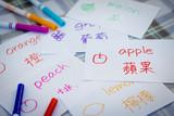 Fototapety Mandarin; Learning New Language with Fruits Name Flash Cards