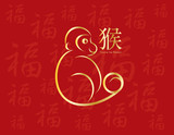 Chinese New Year Monkey on Red Background Illustration