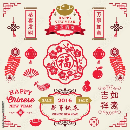 """"""" Chinese New Year decoration collection of calligraphy ..."""