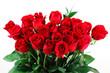 Obrazy na płótnie, fototapety, zdjęcia, fotoobrazy drukowane : bouquet of red roses