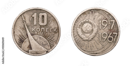 Poster Coin 10 cents. Russian Federation. 1967
