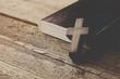 Obrazy na płótnie, fototapety, zdjęcia, fotoobrazy drukowane : cross