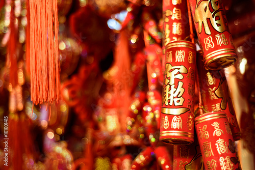 obraz lub plakat Traditional Chinese new year red decorations. Chinese red firecrackers.