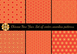 Set of geometric seamless patterns in East Asian style. Chinese New Year patterns.
