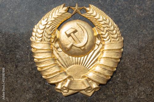Poster Golden soviet CCCP emblem