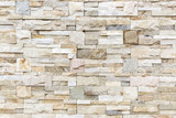 marble stone wall with stone bricks