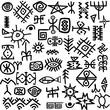 Ancient symbols set