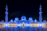 ABU DHABI, UAE - FEBRUARY 01: Sheikh Zayed Grand Mosque, Abu Dha
