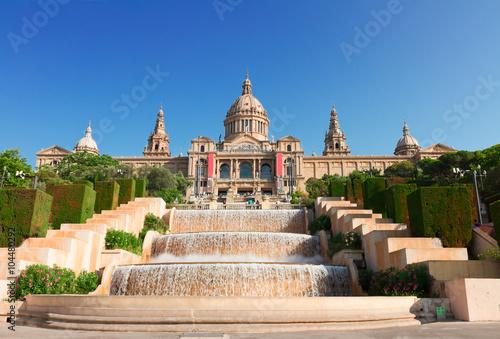 Zdjęcia na płótnie, fototapety, obrazy : Square of Spain, Barcelona