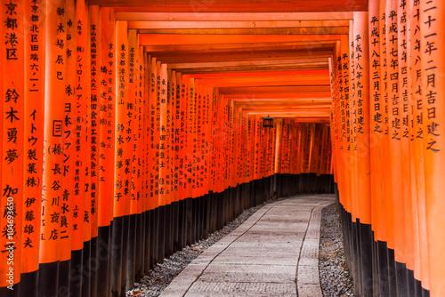 Fotobehang Kyoto Fushimi Inari shrine in Kyoto, Japan
