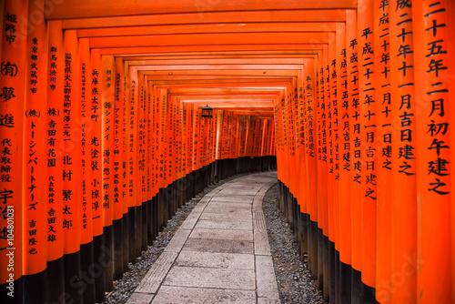 Aluminium Kyoto Fushimi Inari shrine in Kyoto, Japan