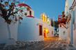 Obrazy na płótnie, fototapety, zdjęcia, fotoobrazy drukowane : Byzantine church in a street of Mykonos town on early morning.