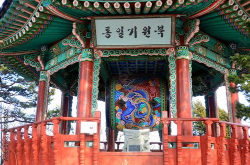 Deurstickers Koraal 韓国 統一展望台の社