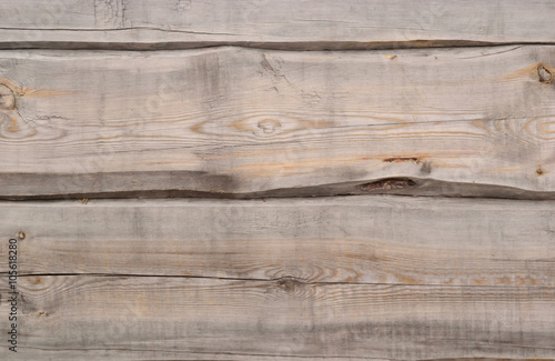 surface of  wood background © avtor_ep
