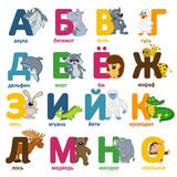 Fototapety alphabet animals russian part 1 - vector illustration, eps