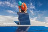 technician installing solar panel - 106260879