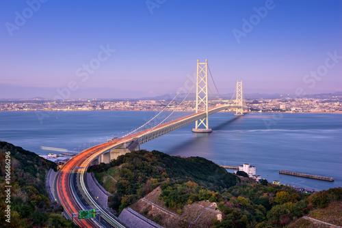 Akashi Kaikyo Bridge in Kobe, Japan
