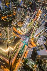 city night lights © Witthaya