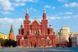 Здание Го�удар�твенного и�ториче�кого музе� на Кра�ной площади в Мо�кве.The building of the State historical Museum on red square in Moscow