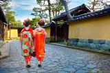 Japanese Geisha at Nagamachi samurai street in Kanazawa, Japan  KANAZAWA, JAPAN - NOVEMBER 22 2015: Japanese Geisha at Nagamachi samurai street in Kanazawa - 108020294