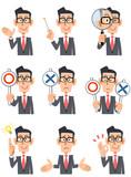 """眼鏡をかけたビジネスマンの9種類の表情と仕草 108160783,onion garlic flowers eggs"""""""