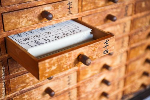 Chi Chi Box Poster