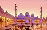 Sheikh Zayed Grand Mosque at dusk in Abu Dhabi, UAE