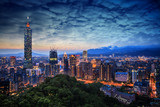 Beautiful sunset of Taipei, Taiwan city skyline