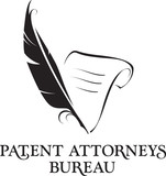 Attorney, law office logo.