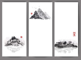 Three banners with islands on white background hand drawn in traditional Japanese ink painting sumi-e.