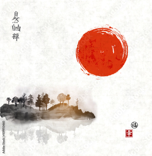 Island with trees in fog and red sun Poster