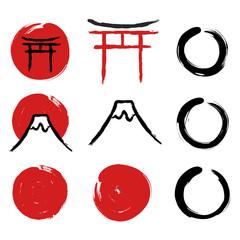 Japanese calligraphy symbols