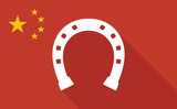 China long shadow flag with   a horseshoe sign