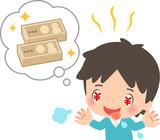お金に目が眩んでいる若い男性