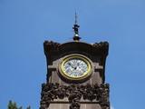 Relógio da Praça
