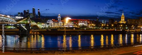 Foto op Plexiglas Kiev Kiev Railway Station and Moscow City