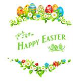 Easter holiday frame