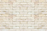 Fototapety texture of stone wall background