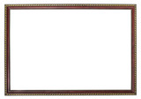 narrow brown picture frame with golden ornament