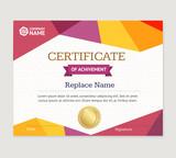 Certificate Template. Vector - 113313218