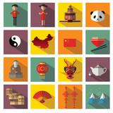 China icons and logo