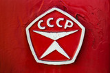USSR red car label close up.