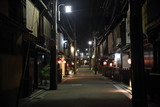 Gion street walk in Kyoto Japan at night