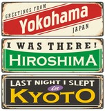 Retro metal signs collection with Japan cities