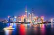 night skyline shanghai