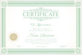 Retro vintage certificate or diploma template