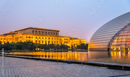 Papiers peints Pekin Great Hall of People and National Centre for Performing Arts in Beijing