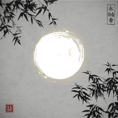 Bamboo trees and the Moon hand-drawn with ink in traditional Japanese painting style sumi-e. Contains hieroglyph - double luck.