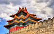 Watch Tower of the Forbidden City in Beijing