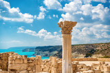 ?uins of ancient Kourion. Limassol District. Cyprus